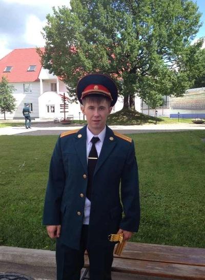 Дмитрий Ветошкин, 16 октября , Ижевск, id56030096