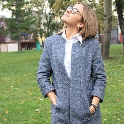 Наталья Осанкина, 25 ноября 1992, Москва, id3918296