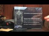 Распаковка видео регистратора Novatek F880