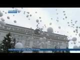 В Кемерово, в память о погибших при пожаре в торговом комплексе Зимняя вишня, выпустили в небо белые воздушные шары.