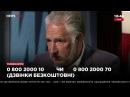 Жебривский: мы готовы вести переговоры, но не с марионетками. Большое интервью 23.06.17