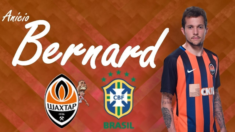 Bernard - Brazilian talent (FC Shakhtar ) Goals, skills, assists. 2017