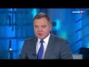 Вести Москва Вести Москва Эфир от 17 03 2017 17 20