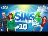 The Sims 4 Поиграем? Семейка Митчелл / #10 Дэн и его гитара