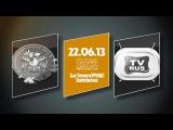 Второй Четвертьфинал Чемпионата Европы ЗЕЛ КВН 2013/2014