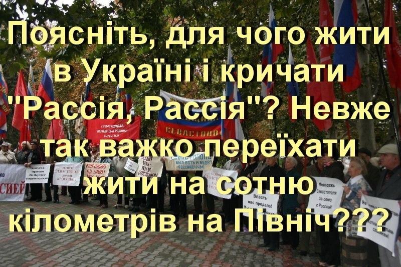 Референдум в Крыму является незаконным, - председатель ОБСЕ - Цензор.НЕТ 6086