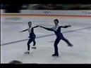 Олимпийские игры 1988 Фигурное катание пары Лариса Селезнёва Олег Макаров произвольная программа