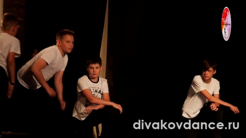 Break Dance - Хореограф Максим Гончаров