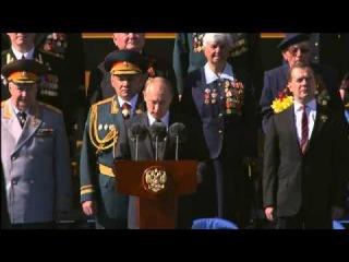 Речь В.В. Путина на военном параде в ознаменование 68-й годовщины Победы 1941-1945