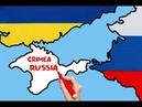 ✔ Киев на это не рассчитывал