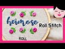 Roll Stitch Hermoso floral hand embroidery 롤스티치 프랑스자수 배우기