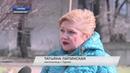 Маленький город людей с большим украинским сердцем.