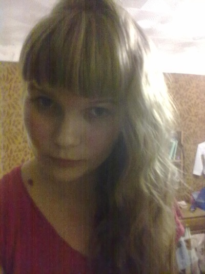 Юлия Бородина, 3 июля 1996, Алапаевск, id175248176