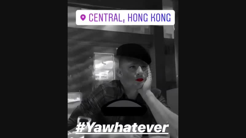 Danielle's Cormack Instagram