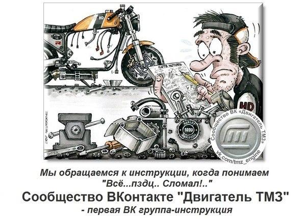 Мотороллер Муравей