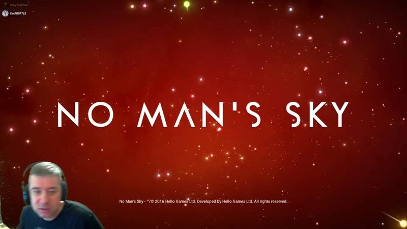No Mans Sky - Как нафармить десять лямов. Новый космический корабль.