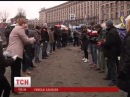 Кривава бійня на Майдані або римські канікули