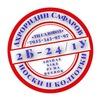 Тимур Алиевич 2Б-24/1у