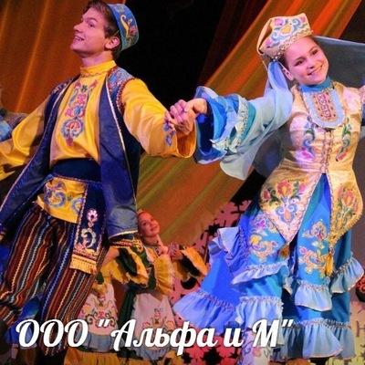 Татарский костюм - пошив 145578d5e1b5d