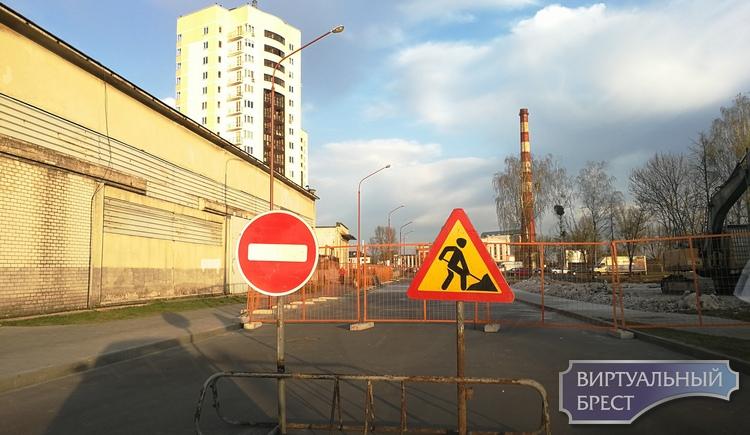 До 26 апреля 2019 года закрыто движение по улице Фомина