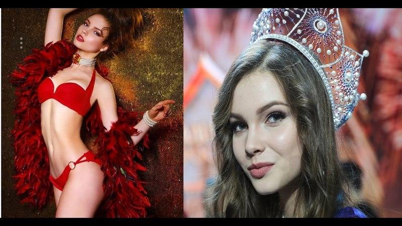 Юлия Полячихина- что известно о новой Мисс Россия. Биография, факты, до и после