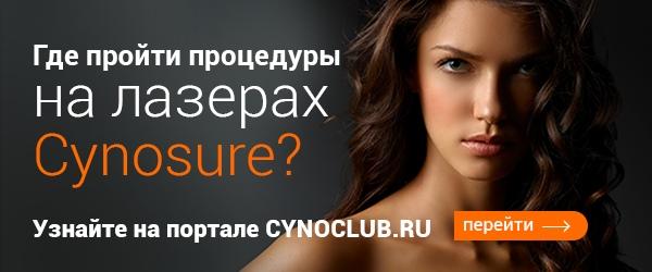 портал cynoclub.ru