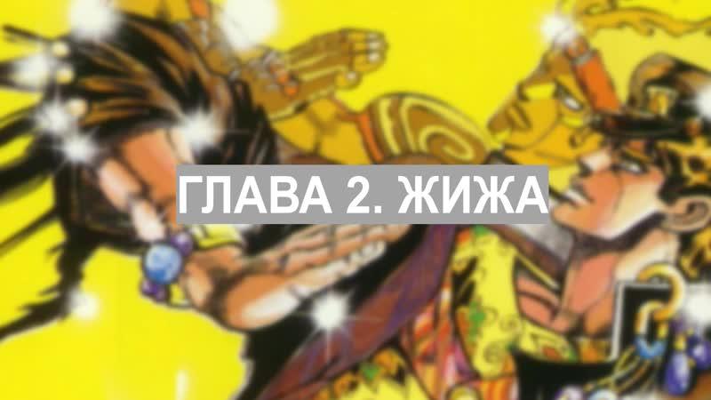 леденящие душу приключения КРЕЙДЕРА s1e2