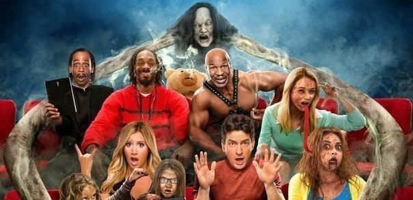Очень страшное кино (Все части).