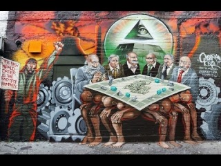 Комитет 300: заговор мировой элиты