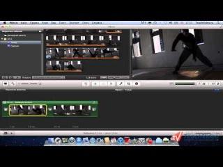 Стабилизация изображения в iMovie
