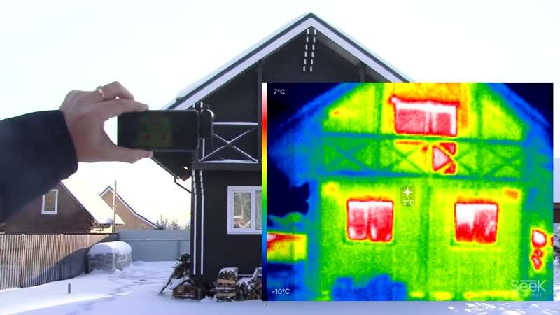 Проверяем утепление эковатой дома из двойного бруса тепловизором. Автор - Ютуб канал Хорошо там, где мы есть