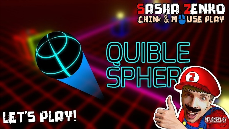 Quible Sphere Gameplay Chin Mouse Only