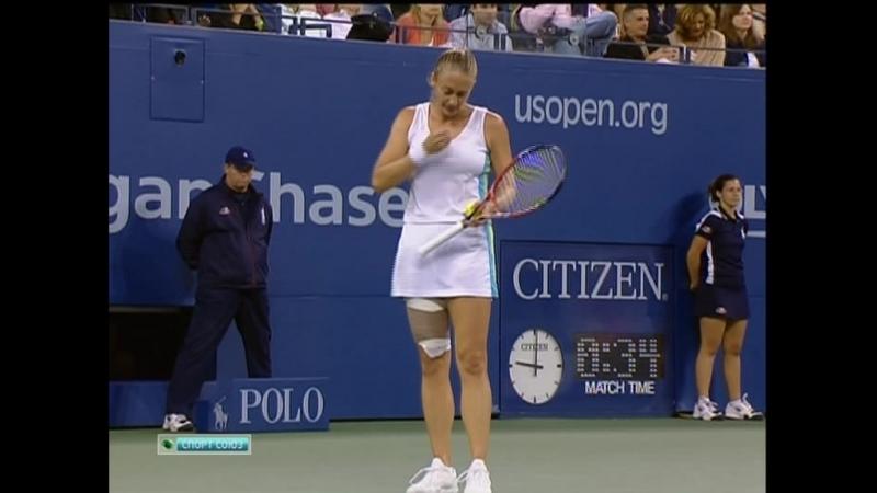 11.09.2005. Теннис. Открытый чемпионат США. Женщины. Финал. Мэри Пирс (Франция) - Ким Клийстерс (Бельгия)