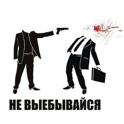 Денис Федосеев