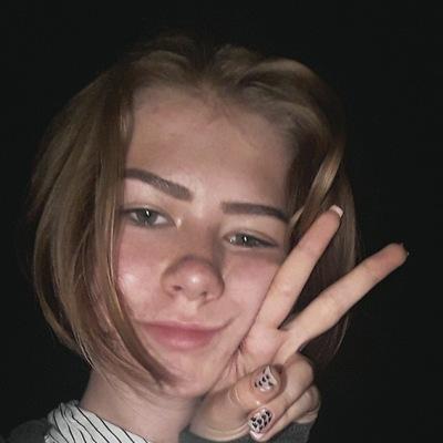 Лиза Фирсова