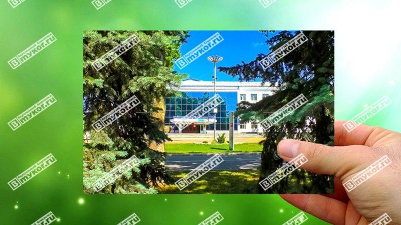 Трёхмерная стерео-фотография Районный центр культуры и досуга в Кореновске