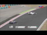 GP3 Crash Zonzini and Sa Silva Hungaroring 2013