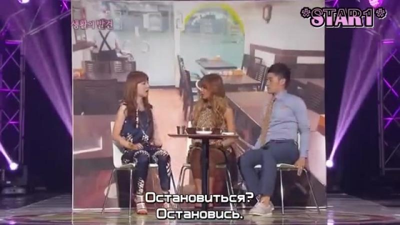 [STAR1] Gag concert - Hyorin(русс.саб)