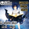 [21 апреля 2013] Magic Anime Party + ДР Панды^_^
