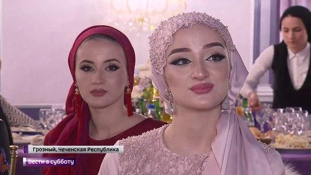 Вести в субботу Семьянин Кадыров в модном Грозном