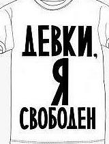 Макс Городничий, 3 ноября 1995, Запорожье, id41246326