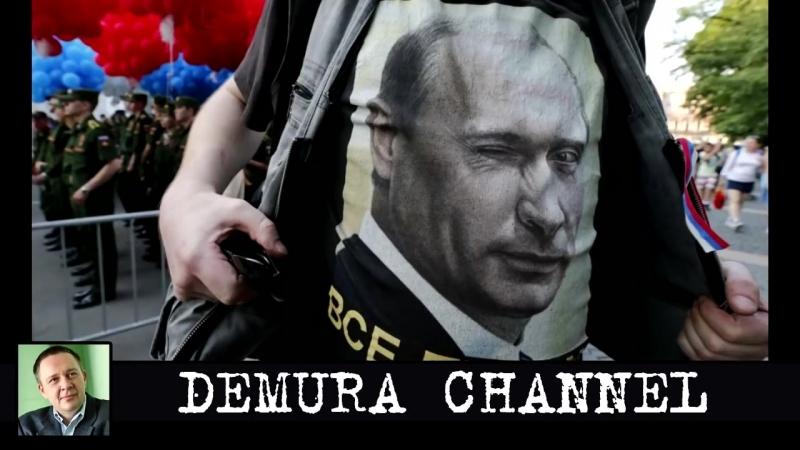 Россией управляет не один Путин, а коллегия чекистов» — о пытках, убийствах и грабеже страны