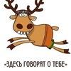 Подслушано школа 26 г Нижнекамск