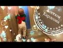 Как сшить костюм Карлсона IVA hm