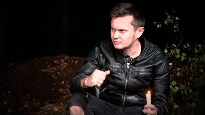 Битва экстрасенсов: сезон 19, серия 5 - эфир от 20.10.2018 (полный новый выпуск) HD эпизод 6/4