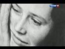 Вспоминая журналиста Василия Пескова