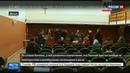 Новости на Россия 24 • В комиссии по расследованию педофилии среди священников разразился скандал
