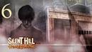 Silent Hill: Homecoming   Прохождение Часть 6