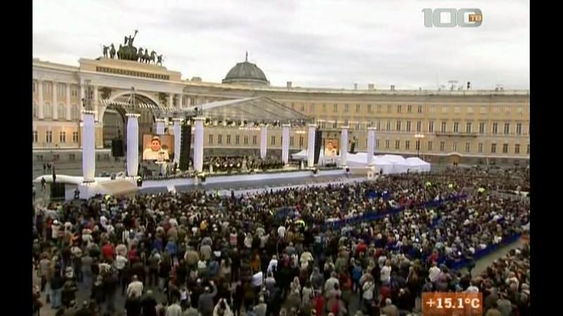 Классика на Дворцовой - Гала-концерт (Санкт-Петербург, 26.05.2013)