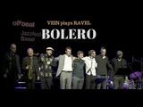 Bolero - VEIN plays RAVEL